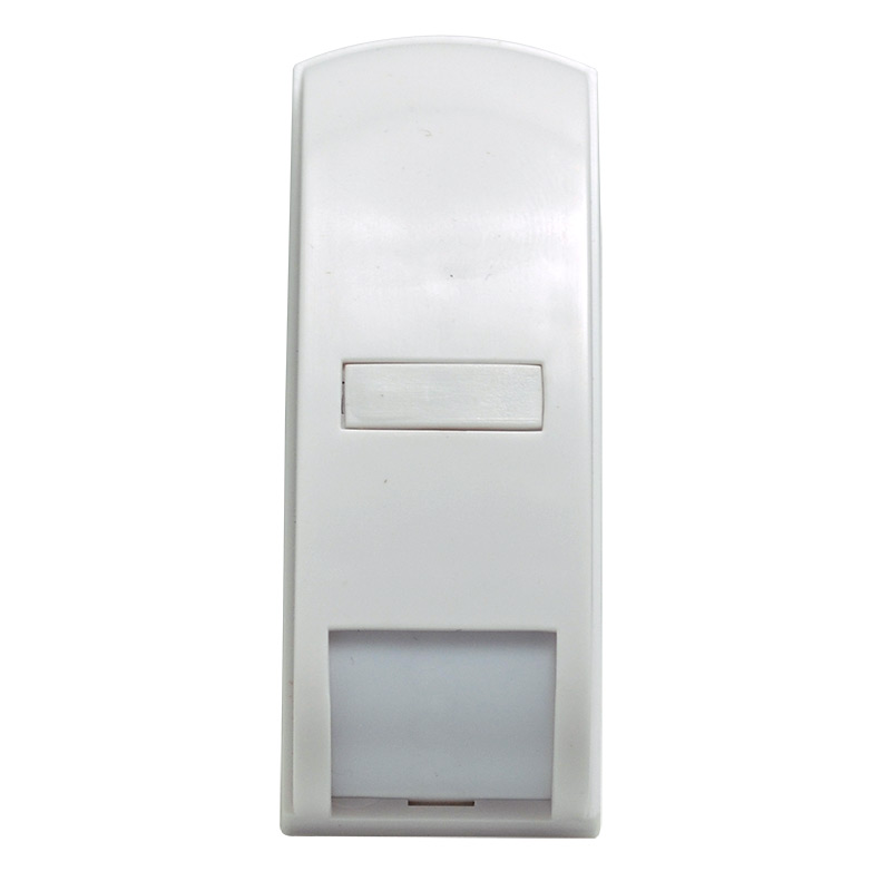 This dual element curtain pattern PIR detector is designed for easy