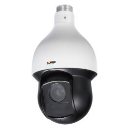 The perfect solution for large area surveillance