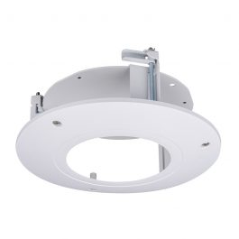 Neat and Integrated recessed ceiling mounting bracket.